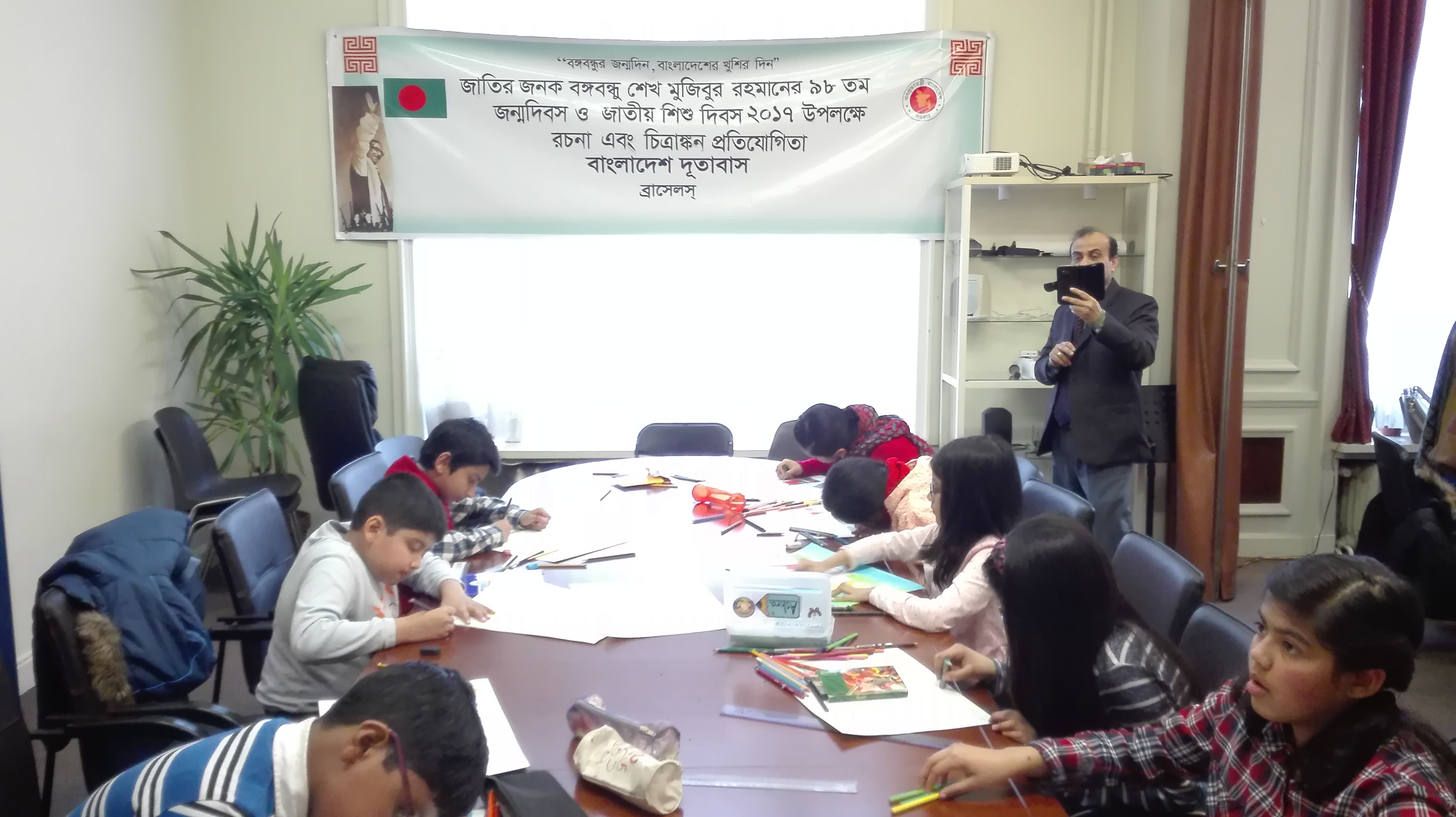 Art competition at Embassy